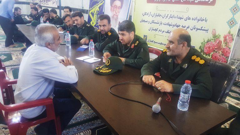 سردار خرمدل: بهره برداری از ۱۰۰۰ پروژه محرومیت زدایی در سال ۹۸