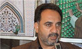 برگزاری تجمع لبیک یا حسین علیه السلام در بقعه متبرکه امامزاده جعفر شهرستان گچساران