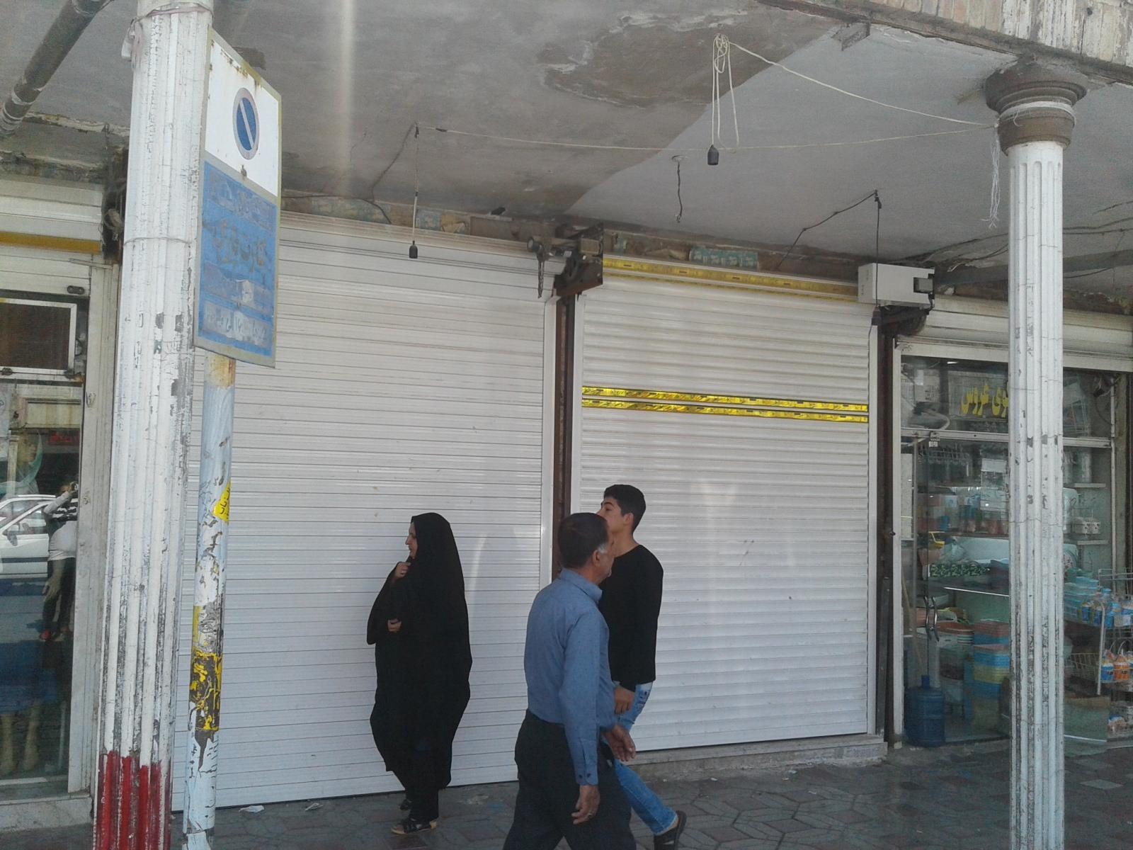 مغازه داران گچساران، کرکره ها را پائین کشیدند
