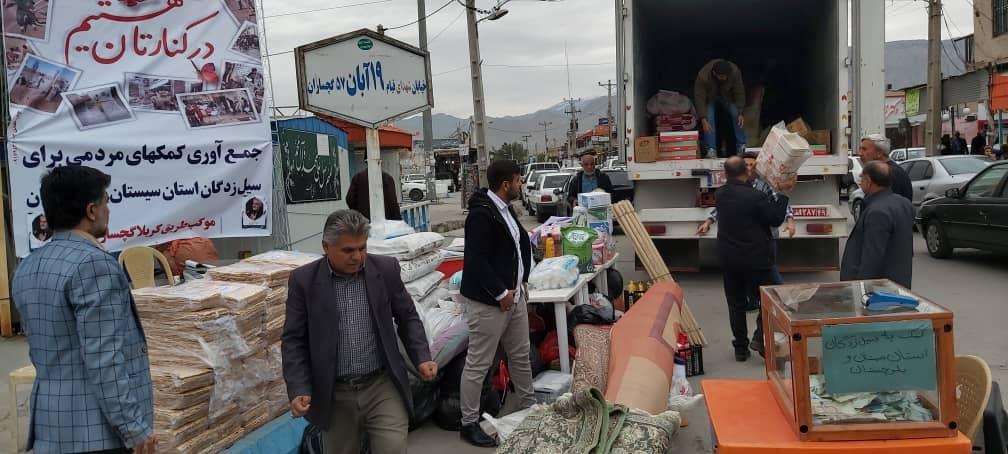 کمکهای مردمی موکب طریق الکربلای گچساران، عازم سیستان شد