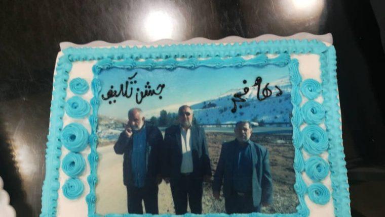 اقدام غیر منتظره بچه های سیستانی در جشن انقلاب+فیلم