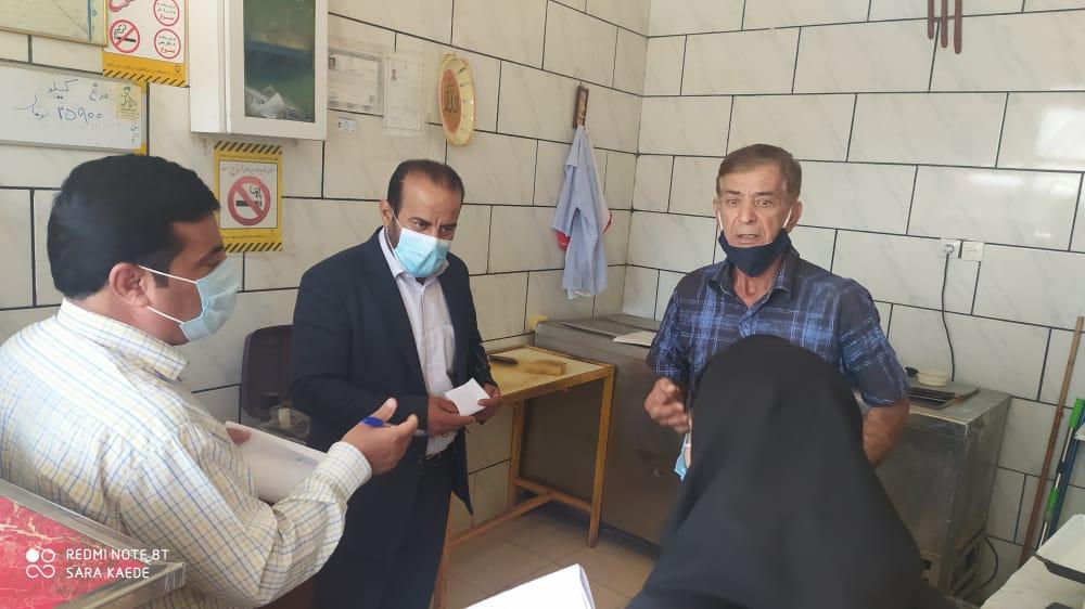 گشت بازرسان تعزیرات حکومتی در بازار گچساران