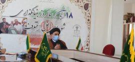 ۷ فقره پرونده قتل در استان منجر به سازش شد