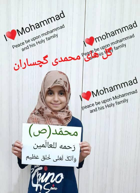 گزارش تصویری از مسابقه عکس «گلهای محمدی» در گچساران