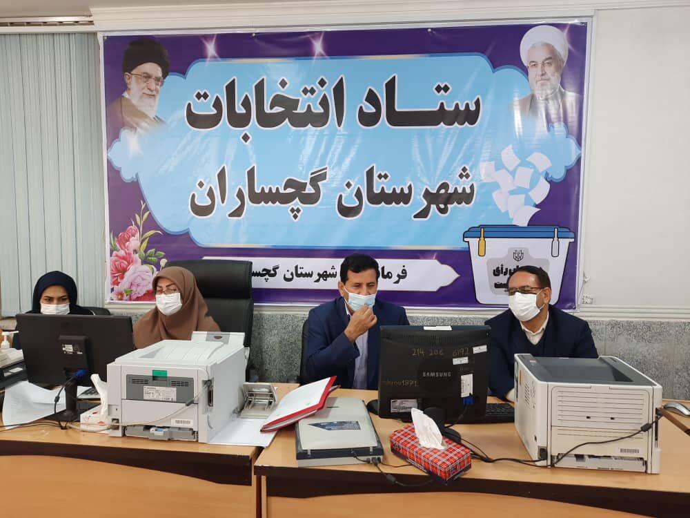 ۴۰۰ نفر در انتخابات شورای اسلامی روستا در گچساران ثبت نام کردند