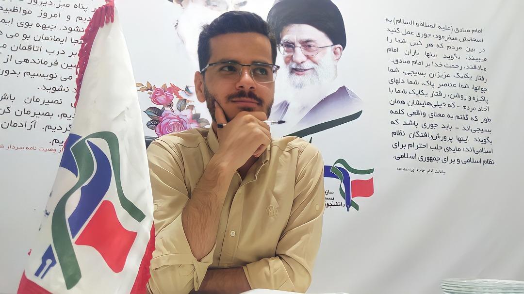 یادداشت روز در ارتباط با فایل صوتی منتشر شده از جواد ظریف
