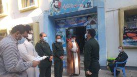 گرامیداشت هفته عقیدتی سیاسی به همت سپاه عشایر