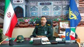 پیام فرمانده سپاه گچساران در آستانه انتخابات